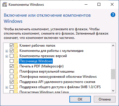 enable sandbox windows 10