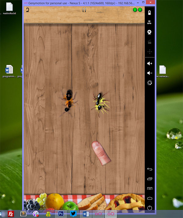 Android игра в Windows