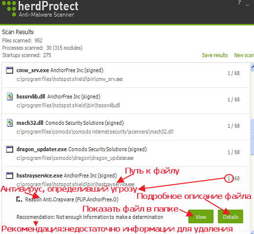 herdProtect2